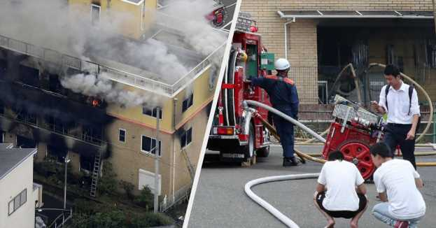 A Suspected Arson Attack At A Japanese Animation Studio Has Killed Many People