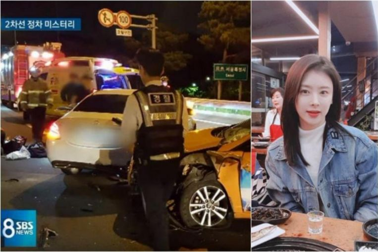 Han Ji-seong's husband booked, actress died after she stopped car in middle of expressway